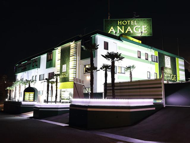 アナージェ 香芝店