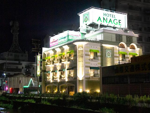 アナージェ 姫路店